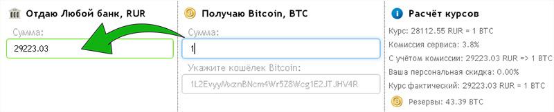 hogyan lehet a bitcoinot cserélni tenge-re drága bitcoinokat vásárolni