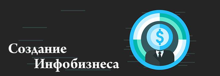 câștiguri pasive în rețea)