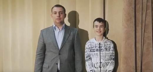 Мамині діти Новояворівськ
