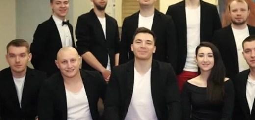 Луганская сборная