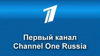 صورة بيلاروس: ألغت الحكومة اعتماد اثنين من الصحفيين الروس