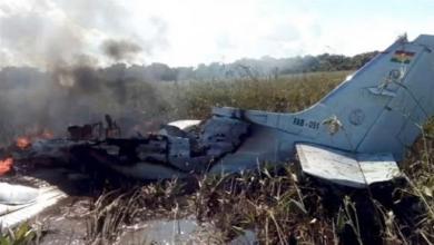 صورة أربعة إسبان لقي مصرعهم في حادث تحطم طائرة في بوليفيا أثناء عودتهم إلى أرض الوطن