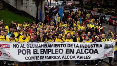 صورة إسبانيا: تعلن شركة ألكو بتسريح العمالة الجماعية التي تؤثر على أكثر من 500 موظف