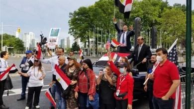 صورة مسيرات في الشوارع وتجمعات أمام الأمم المتحدة لإحياء ذكرى ٣٠ يونيو