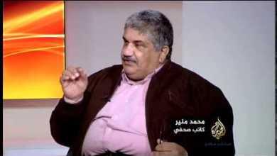 صورة مصر: اعتقال الصحفيين وتعذيبهم تعسفاً مع تزايد قمع وسائل الإعلام