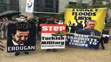 صورة متظاهرون ينددون بالإرهاب التركي في ليبيا
