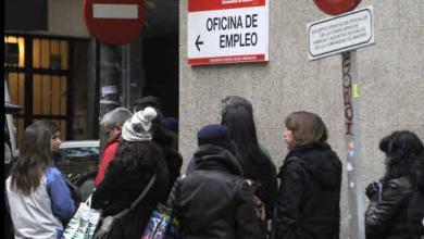 صورة من الممكن أن تضاعف أسبانيا معدلات البطالة في منظمة التعاون الاقتصادي والتنمية وتحذر من إطالة مدة هذه البطالة بشكل عشوائي