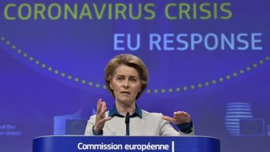 صورة الاتحاد الأوروبي يضمن توريد عقار ريميسيفير أول دواء ضد فيروس كورونا