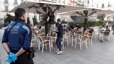 صورة أمرت حكومة مدريد بإغلاق الفنادق والأنشطة الترفيهية في بلدية تيلمس لاحتواء العدوى