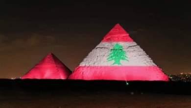 صورة من القاهرة إلى بيروت