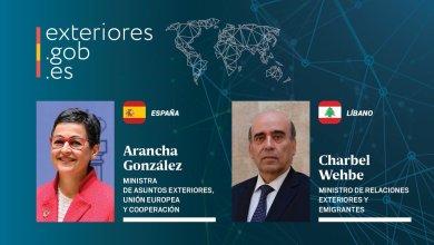 صورة الحكومة الإسبانية ترسل مساعدات طارئة إلى لبنان