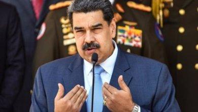 صورة محققو الأمم المتحدة يتهمون مادورو بارتكاب جرائم ضد الإنسانية ويقترحون تدخل المحكمة الجنائية الدولية