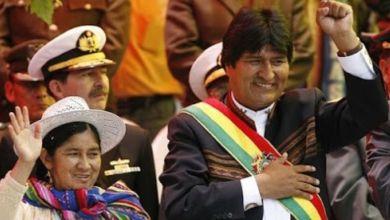 صورة بوليفيا تدين الرئيس السابق إيفو موراليس في لاهاي لارتكابه جرائم ضد الإنسانية