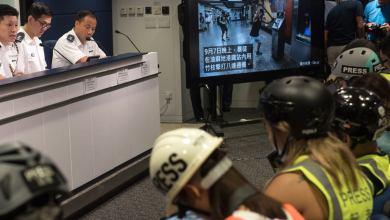 صورة هونغ كونغ: الشرطة تعدل تعريف الصحفي لتقييد الوصول
