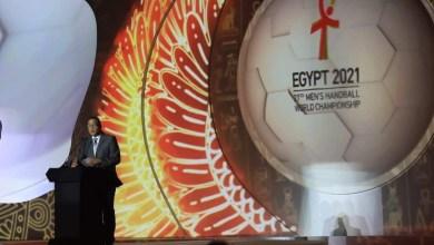 صورة مصر بالمجموعة السابعة مع السويد والتشيك وممثل امريكا الجنوبية