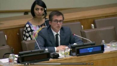 صورة أعيد انتخاب المرشح الإسباني ميكيل مانسيسيدور داخل المجلس الاقتصادي والاجتماعي للأمم المتحدة