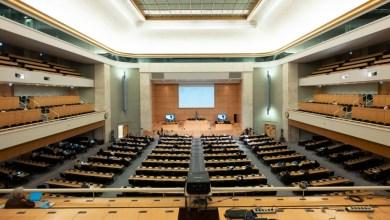 صورة اختتام الدورة 45 لمجلس حقوق الإنسان