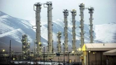 صورة إيران تواصل إنتاج اليورانيوم فوق ما هو مسموح به في الاتفاق النووي