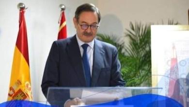 صورة المغرب: استدعاء سفير إسبانيا على خلفية استقبال غالي