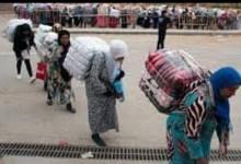 صورة الفنيدق: تسليم شيكات لنساء التهريب المعيشي بالمعابر الحدودية