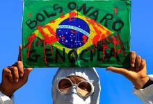 صورة البرازيل انتفضت ضد الرئيس البرازيلي بمسيرات في جميع أنحاء البلاد على الرغم من الوباء