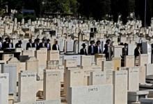 صورة إسرائيل تفتخر بالقضاء علي الوباء ووفاة ما لا يقل عن 60 شخصًا في تدافع خلال احتفال ديني في شمال إسرائيل