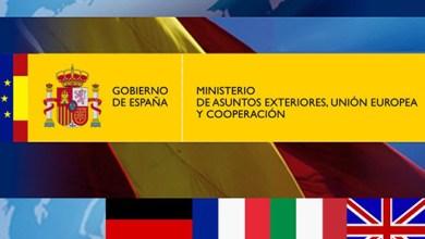 صورة بيان من فرنسا وألمانيا وإيطاليا وإسبانيا والمملكة المتحدة حول هار هوما إي والمستوطنات الإسرائيلية
