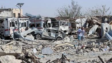 صورة الحكومة الإسبانية تدين الهجوم في مدينة لوغار بأفغانستان