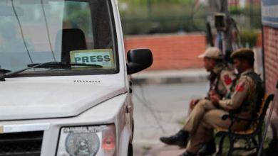 صورة الهند: شرطة جامو وكشمير تداهم منازل الصحفيين