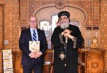 صورة سفير كندا بالقاهرة يلتقى مع البابا تواضروس الثانى