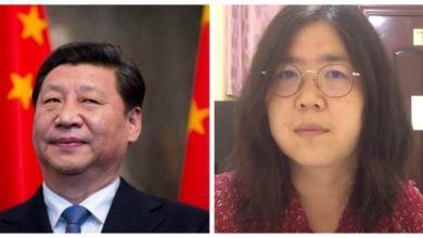 صورة الصين: جماعات حرية الصحافة تطالب بالإفراج عن المناضله تشانغ زان