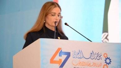 صورة مصر: سونيا جناحى تدعو لتبنى رؤية الرئيس السيسى حول إعداد استراتيجيات مُلائمة للنهوض بالتنمية العربية الشاملة