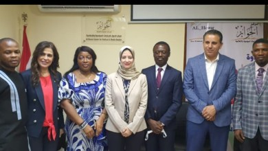 صورة مركز الحوار يناقش فرص الاستثمار والتعاون مع دولة سيراليون