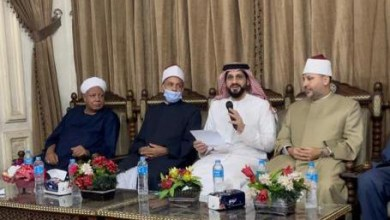 صورة سفارة الإمارات بالقاهرة تنظم ندوة حول التسامح والأخوة الإنسانية بالتعاون مع أوقاف محافظة قنا