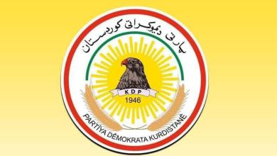 """صورة الديمقراطى الكردستانى يرحب بنتائج الانتخابات العراقية و""""الطعون القانونية"""" عليها"""