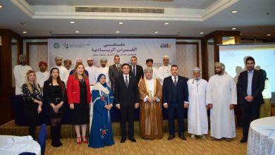 صورة ملتقى رواد ورائدات الأعمال العُمانيين والمصريين يبحث فرص الاستثمار المتبادل فى القاهرة