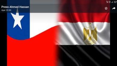 صورة سفارة شيلى بالقاهرة تنظم عرض فنى لفنانين تشيليين