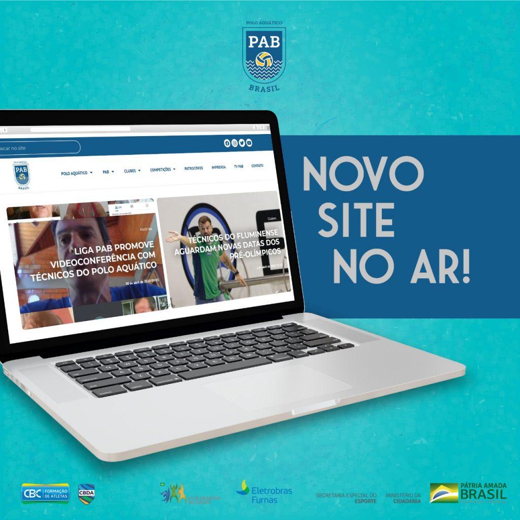 PAB lança novo site nesta sexta-feira (05)