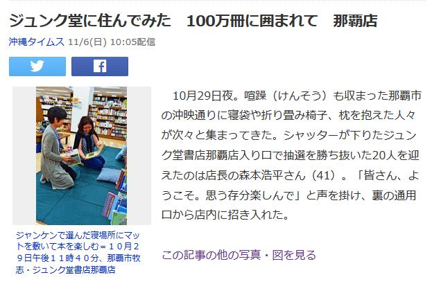 2016-11-07_08h57_25
