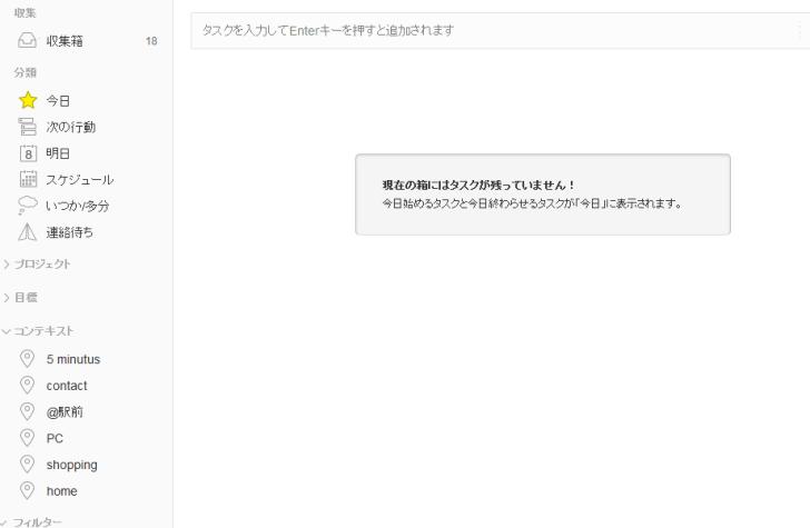 手帳 手帳術 選び方 スケジュール 時間管理 行動管理 Todo オススメ 本 アプリ