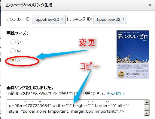 2016-11-15_09h36_26