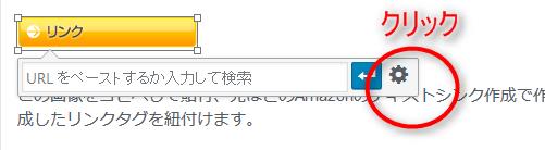 2016-11-15_09h48_48