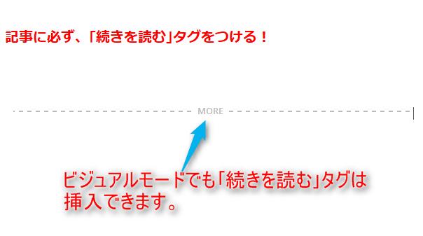 2016-12-15_09h22_57