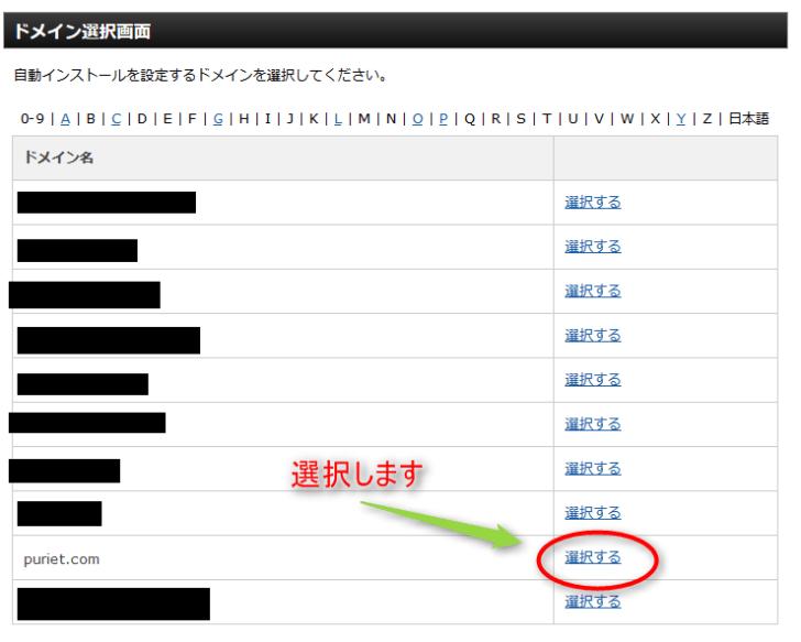 MySQLユーザーの追加設定可能な上限数に達しているため追加できません 06