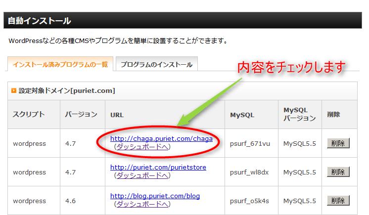 MySQLユーザーの追加設定可能な上限数に達しているため追加できません 07