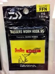 Daiwa Bassers Worm Hook SS