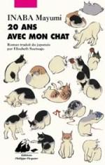 cat_1394700274_1