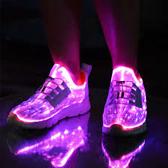 Купить светящиеся кроссовки