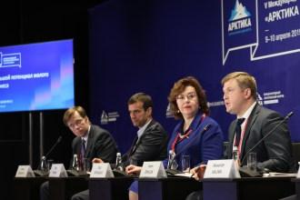 Международный арктический форум International Arctic Forum