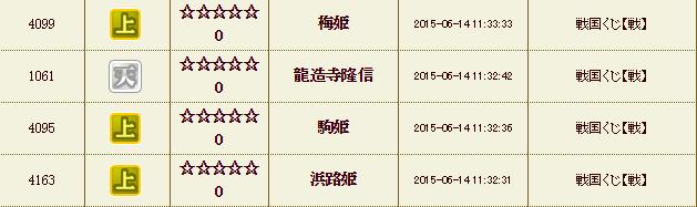 2015-07-15_172402